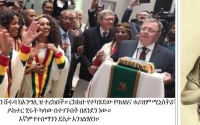 Amharinja v12