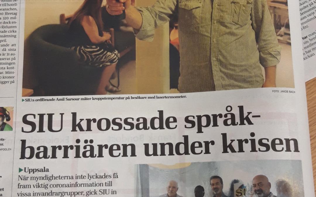 Uppsalatidningen: SIU krossade språkbarriären under krisen